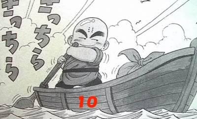 超級賽亞人戰鬥力之謎... 七龍珠戰鬥力數字大全
