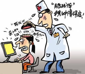 """報告稱中國""""腦殘玩家""""1億人!男比女多3成!!!"""