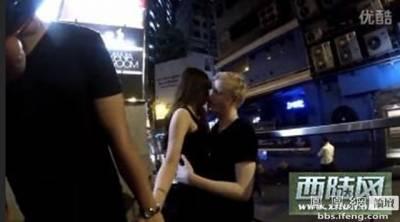 【熱議】這種男友!?女友被外國人調戲,港男連個屁都不敢放