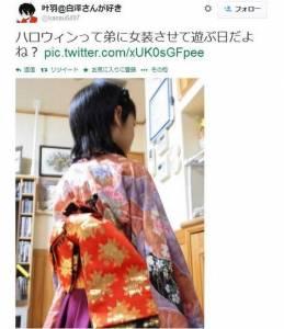 """【熱門】日本男子將弟弟打扮成漂亮""""妹妹""""爆紅網絡"""