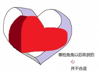 【熱門】一個癡情男孩,一封粗糙的手繪圖信,卻讓百萬網友都流淚了...