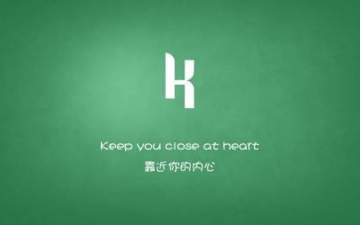 用A到Z表達最極致的愛,每一個字母的代表都超酷的!