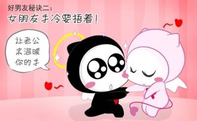作為一個好男友的十大秘訣 女朋友哭了要吻著