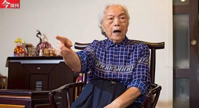 恐龍法律 害90歲阿嬤離不了婚│今周刊