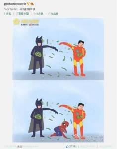 【爆笑】小羅勃道尼《鋼鐵人》網路發文調侃《蜘蛛人》