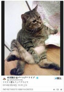 【照片】中川翔子發布用手擋住下體的性感寫真!幾乎是全裸!