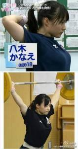 【爆紅】激似『蒼井空』!日本清純舉重美女:八木加奈耶
