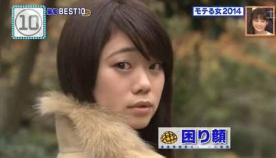 日本2014年最受男生歡迎女生類型,看看有沒有自己在內?