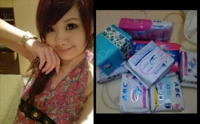 【熱門】女友MC來叫我送衛生棉去,買了,送了,卻要分手了