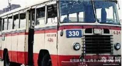 不管你相不相信!大陸鬼公車330 曾經發生!!