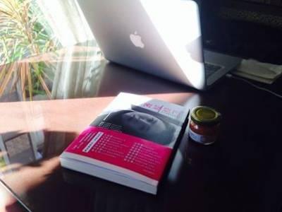 [兩性閱讀,有助關係] 一起來:享受新的閱讀人生,找出心的救贖之路,以及生命的出口。一起來:走過《密戀慾門》