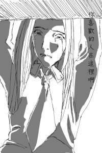 小敏,擁有致命般的魅力,讓男人無法招架的魔力....