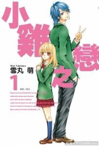 最適合接吻的身高差是12公分,那「女友的理想身高」應該是?