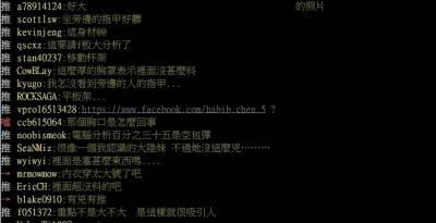 鄉民火車偶遇正妹 網友:重點不是大小 求神!!