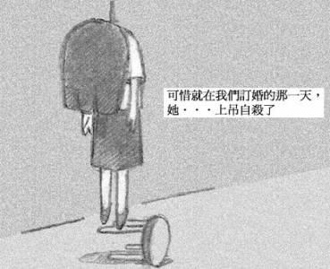 【網路感人故事】冷卻的咖啡