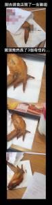 吃到了這樣的翅膀, 一個翅尖上長了三個…