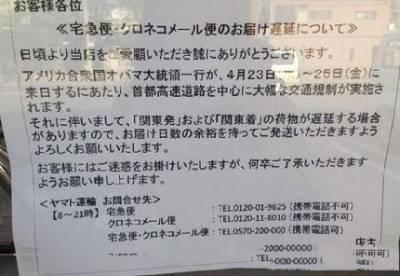 封印日本!魔法!