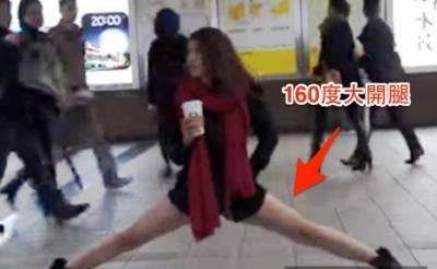 正妹在捷運站苦苦等待, 為什麼朋友遲遲都不來?