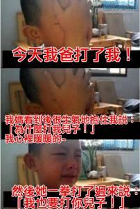 爸爸打了我,媽媽挺身護我,正覺得暖心時…媽媽讓我暴哭了!!