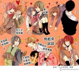 六種男女甜蜜的擁抱法,你最喜歡哪種?