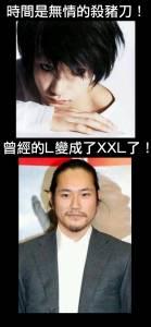 松山健一曾經的L變成了XXL...