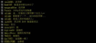 腰瘦讚!台中宮原眼科冰淇淋店偶遇「馬甲線」正妹 求神...