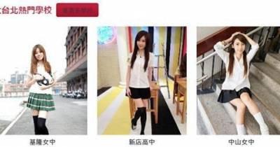 哪尼?3年後台灣「制服妹」將消失?!網友:人生的樂趣沒了...