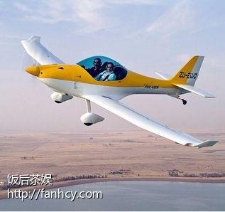 要換車的不用買了拉!低航空已經開放,考慮買個便宜的廉價飛機吧~~