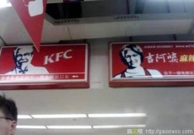 地球人已經阻止不了中國人了,看看這些作品,全世界都笑了