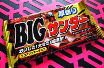 【雷神發威 不准搶我的巧克力|DailyView】