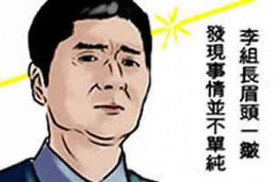 十大網路最強警察-同場加映,賭爛警察的五大理由|DailyView