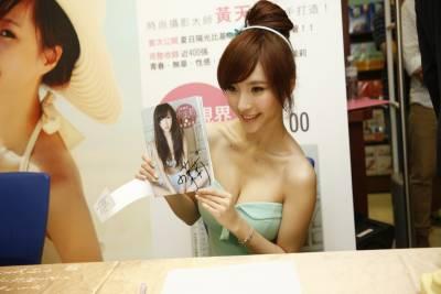 《陳瑀希~小茉莉的美麗視界》 新書簽名會吸引上百位男粉絲包圍書店│尖端出版