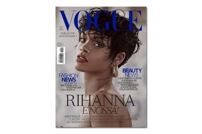 性感女歌姬蕾哈娜 登上時尚雜誌Vogue巴西39週年紀念版封面