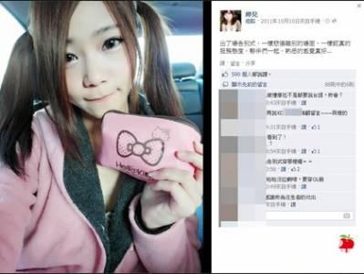 殯葬業正妹被神到 網友大讚:全台灣最可愛