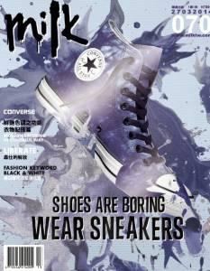 「黃鴻升」趣味當道 潮流ICON傳遞快樂理念│MILK雜誌