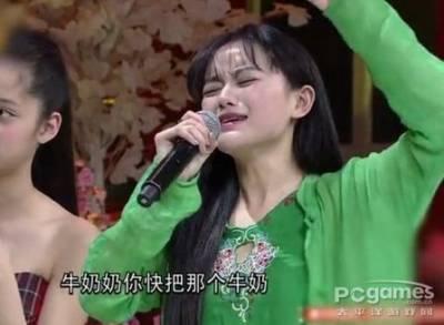 還我女神!「南笙姑娘」崩壞 上節目爆醜網友幻滅