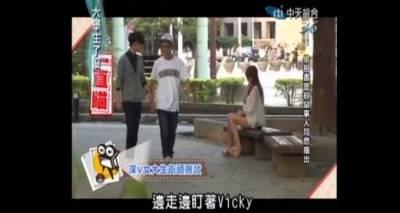 「同學!妳穿成這樣 我要怎麼專心上課?」from 32F東南資管系正妹Vicky