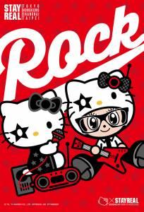 STAYREAL X Hello Kitty 潮流指標人物登場 華人品牌角色徹底翻玩 搖滾形象聯名