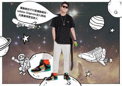 ZX Series 傳奇經典 潮流演繹 adidas Originals X JUMPER 郭百白