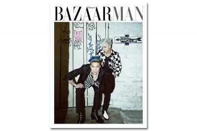 時尚哥倆好 G-Dragon 太陽登上韓國版Harper's BAZAAR Man封面
