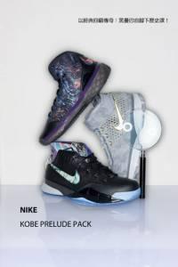 MISSION: SNEAKERHEAD 波鞋代號:鞋頭任務