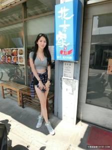 世新大學超正長髮美腿女孩曾玄玄 PTT鄉民:這腿讓我受不了.....