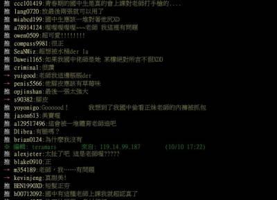 鄉民分享正妹老師 網友:突然想重念國中了...