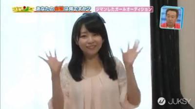 H 罩杯寫真女星涼本惠 居然可以用胸部演奏直笛