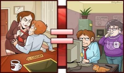 謎片和現實的差異,如果分不出來的話...恭喜你很幸運(?)