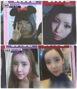 韓國少女竟將自己整型成超不自然假人美女!連男友都受到驚嚇~~