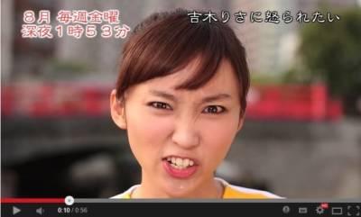日本豔星的超夯節目:對著鏡頭大罵生氣?