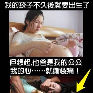 痛苦?!老公和婆婆哭著跪在地上:求你和公公睡一晚!