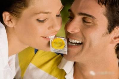 什麼避孕方法最好最安全