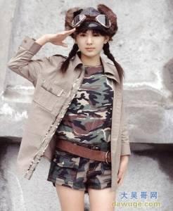 揭秘日本自衛隊女兵竟有改行當AV女優